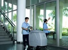 Dịch vụ vệ sinh công nghiệp quận Bình Thạnh